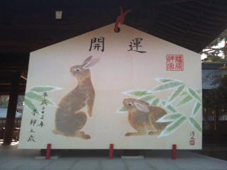 2011_kashihara_03