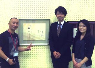 Dokuritsuaki2011
