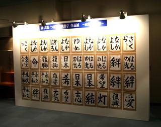 Sendai002_mini_2