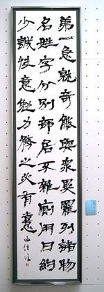 Mini_2012_9