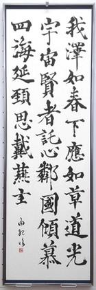 Kageyama_4