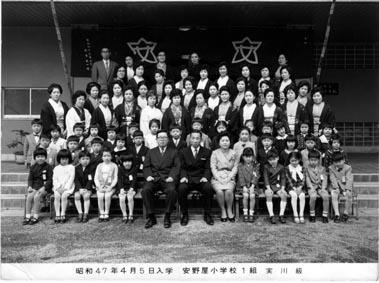 Yasunoya1972