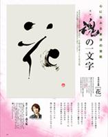 Hitomoji_04