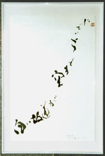 Koten9004