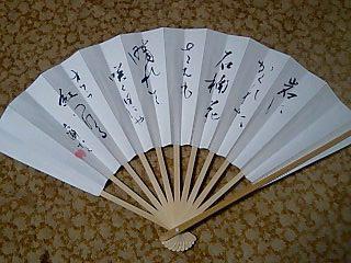 Owara2008_04