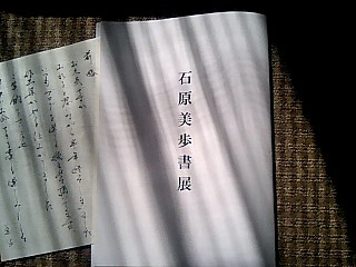 Miho01