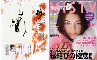Misty_11