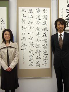 09dokuritsu011
