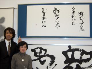 09dokuritsu012