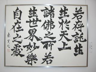 09dokuritsu019