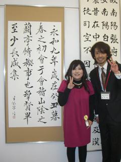 09dokuritsu021