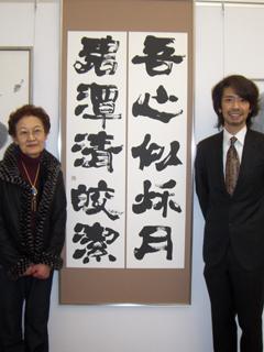 09dokuritsu023jpg