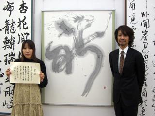 09dokuritsu026