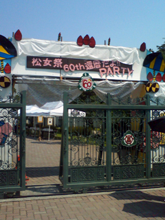 Matsujyo000