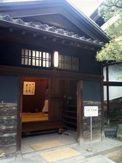 Kanazawa002_2
