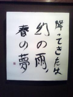 Kanazawa003