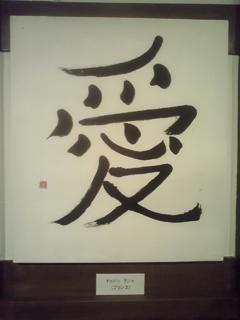 Kanazawa005