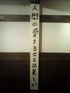 Kanazawa007