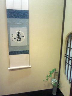 Kanazawa008