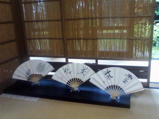 Kanazawa010