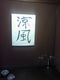 Kanazawa011