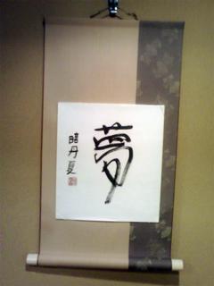 Kanazawa012