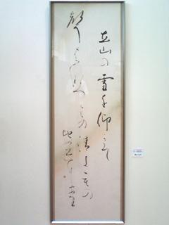 Kamiichi009