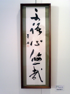 Kamiichi011
