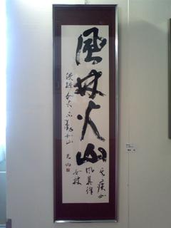 Kamiichi012