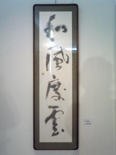 Kamiichi013