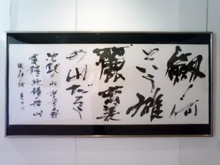 Kamiichi015