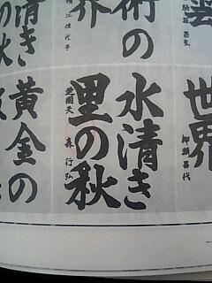 061115_1955_2