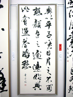 2010hayakawa_2