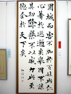 2010hirashita
