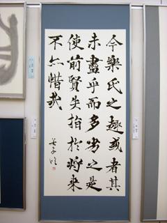 2010kishiwakako