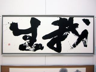 2010murakami_3