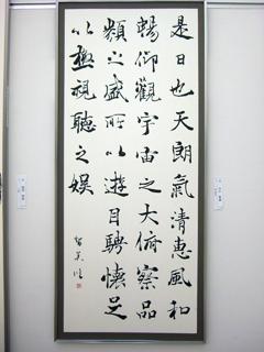 2010nakagawa