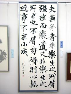 2010nakamura_2