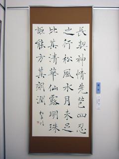 2010okamura_2