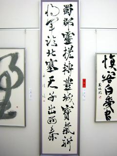 2010shimizu