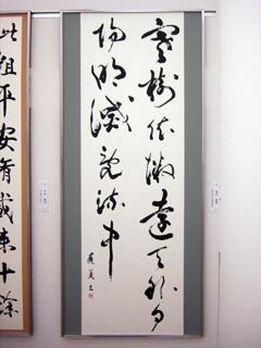 2010takiyama