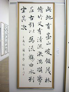 2010tokuda