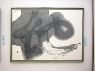 2010yamazakimisako_2