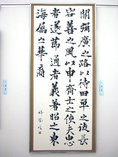 2010yamazakishoho