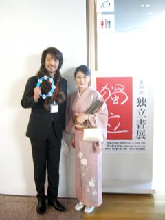 2010_ishihara_miho_01