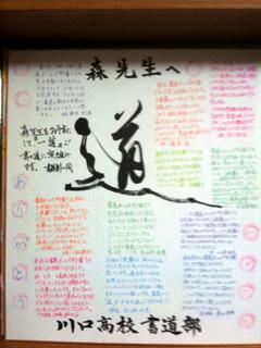 Kawaguchi_2