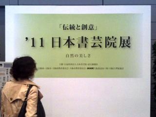 2011_4_22_syogeiin_02